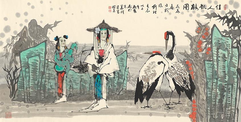 王树立国画人物《佳人观鹤图》