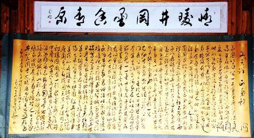 王云鹏书法展将于5月10在吉安市隆重开幕