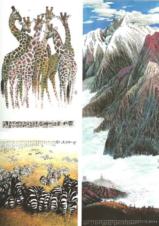 手绘画动物角马简笔画