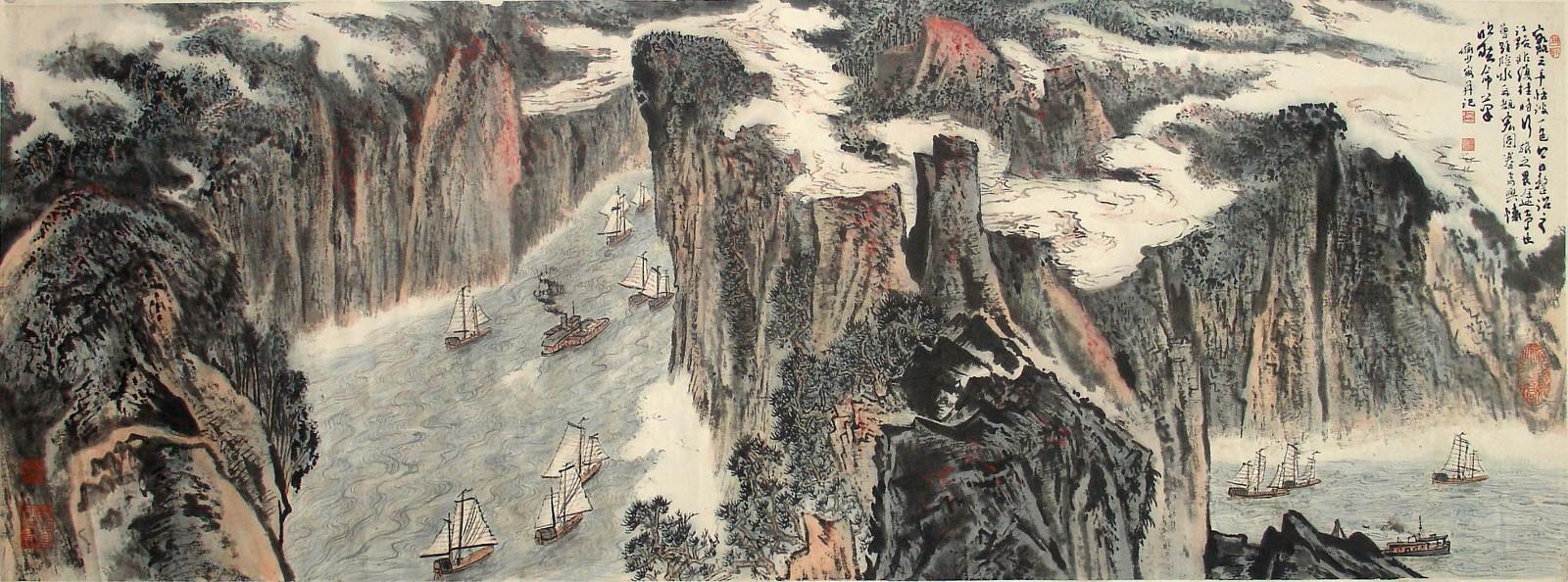 资讯动态 历代名家 - 现代画家·陆俨少  山水画,尤善于发挥用笔效能