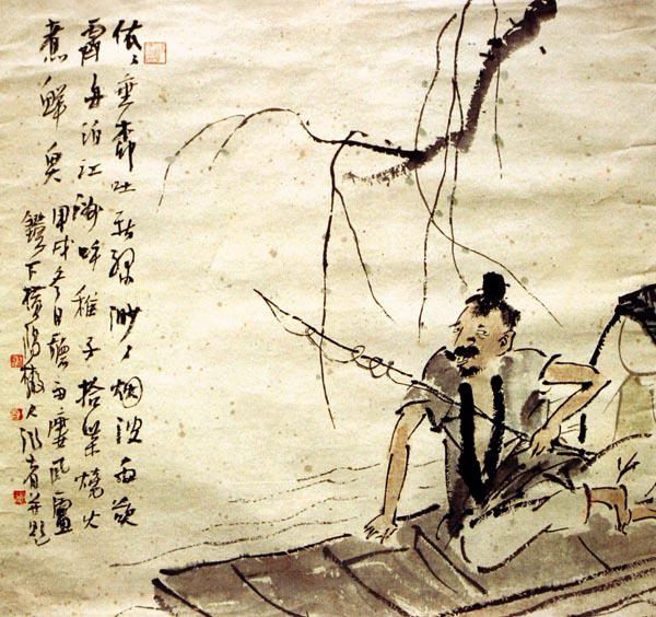 画家林峰之中庸画风