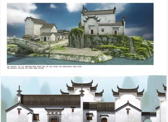 《功夫熊猫3》美极了的中国山水画风概念设计图