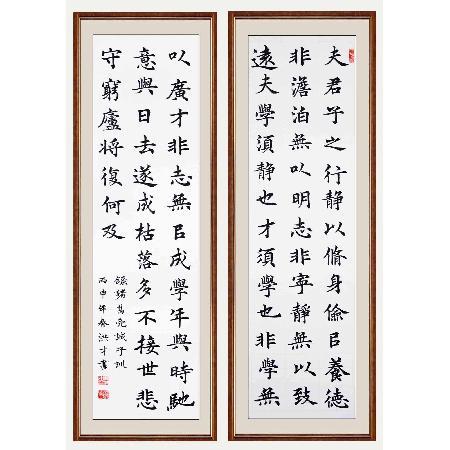 小楷长卷 古兰经 书写者 艺术家马洪才