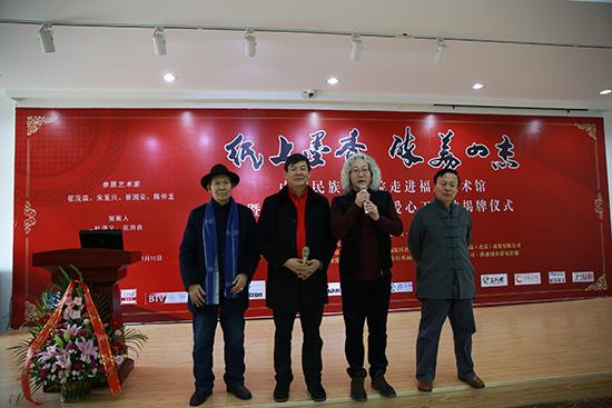 参展艺术家崔国安、朱重兴、崔茂森、陈仲龙(从左至右)