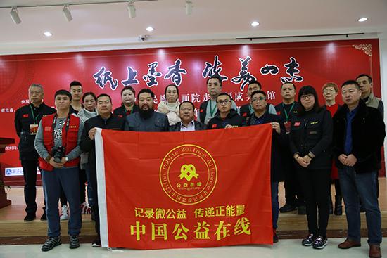 中国公益在线京东爱心工作站成立